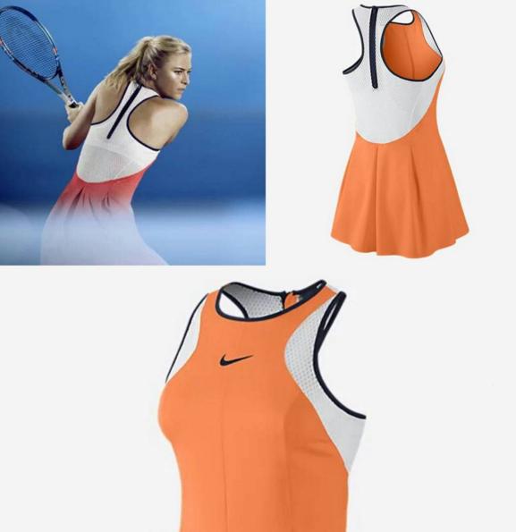 Tenue Nike Maria Sharapova Open d'Australie 2016. ©Nike